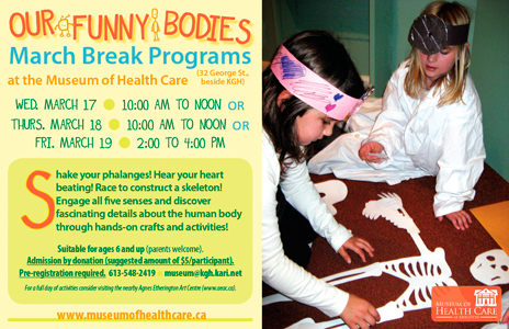 March Break Poster 2010