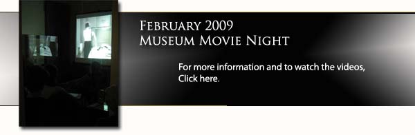 2009 Movie Night Banner