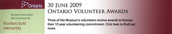 Ontario Volunteer Awards Banner